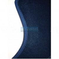 Carpete para o Chão do Carro - Azul